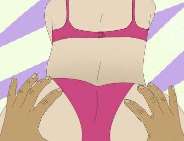 80-des-femmes-nont-pas-dorgasme-apres-une-penetration-sexuelle